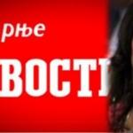 Tepić: Krivična prijava zbog prodaje Kompanije Novosti firmi sa 100 dinara kapitala