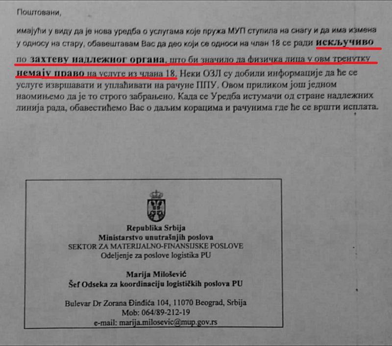 Problem sa registracijom više stotina vozila zbog brljotina u MUP-u