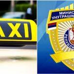 Taksisti: Krećemo u radikalizaciju protesta; MUP: Niko neće blokirati auto-put