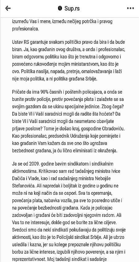Predsednik strukovnog udruženja policije sa kancelarijom u Policijskoj upravi Novi Sad - udarna pesnica Biljane Popović Ivković, državne sekretarke MUP