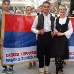 Pismo Vučiću i Vladi Srbije: Zašto nam ne priznajete da smo Srbi?