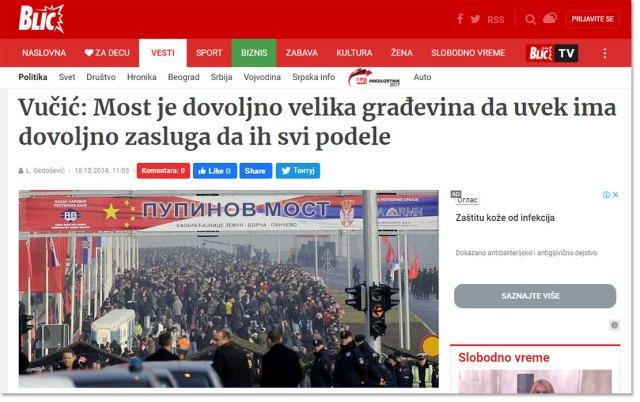 Miki Rakić i Vučićevo preuzimanje žutog preduzeća; Dogovor Vučića i Đilasa oko Beograda na vodi...
