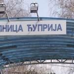 U Pomoravskom okrugu 406 zaraženih-Ćuprija najveće žarište!!!