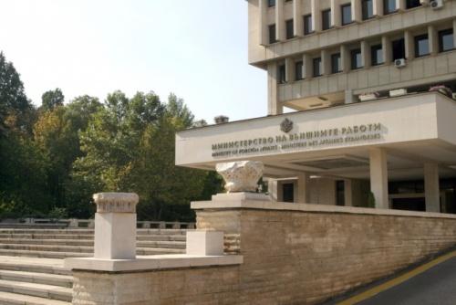 Bulgaria: Bulgaria Offers Macedonia All-out Friendship Treaty