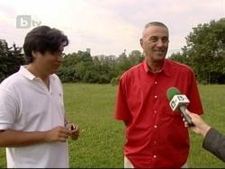 Bulgarian Reporters