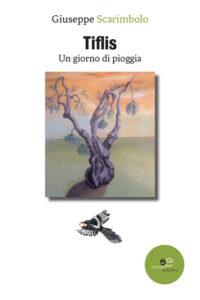 Tifils Giuseppe Scarimbolo