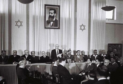 Znalezione obrazy dla zapytania izrael zdjecia