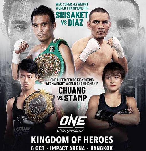 "One Championship ""Kingdom of Heroes"" Srisaket Sor Rungvisai vs Iran Diaz Live on YouTube"