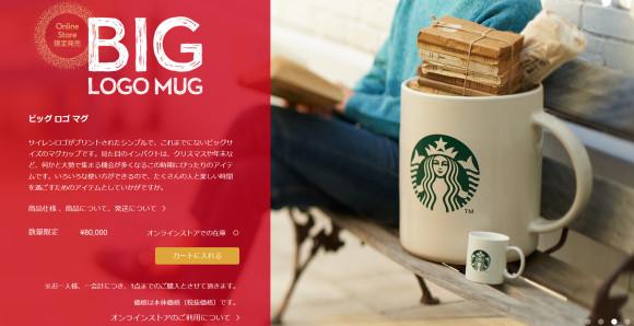 150346341698 - 花8萬買下「巨無霸星巴克杯」,他滿懷期待捧著它去買咖啡,沒想到「店員竟然直接跟他說...」