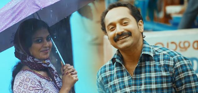 Maheshinte Prathikaram Trailer Malayalam Movie Trailers & Promos |  nowrunning