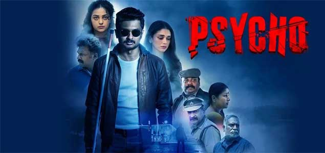 Image result for psycho tamil