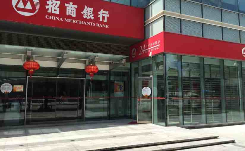 What to do if you lose your ATM card in Shenzhen