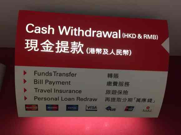RMB cash withdrawl in Hong Kong