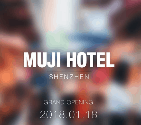 The Japanese lifestyle brand is building their first-ever MUJI hotel in China!