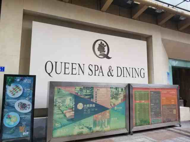 Queen Spa entrance