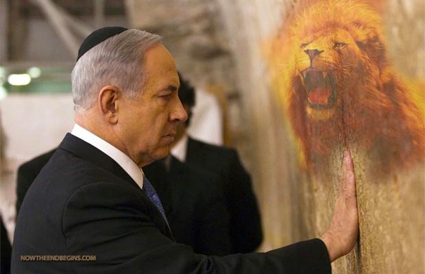 netanyahu-praying-western-wall-lion-tribe-judah-yeshua-jerusalem-israel