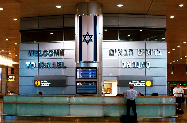 israel-closes-eilat-airport-near-egypt-border