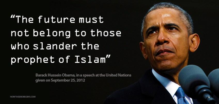 future-must-not-belong-to-those-who-slander-prophet-islam-mohammad-barack-hussein-obama-muslim-united-nations-september-25-2012