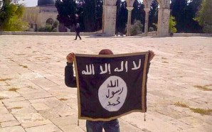 isis-islamic-state-temple-mount-palestine-jerusalem-israel-muslim-terrorism