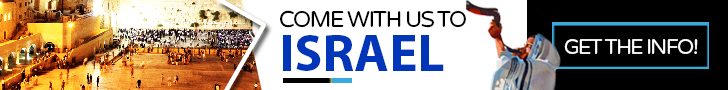 visit-israel-with-nteb-holy-land-travel-book-trip-june-2016