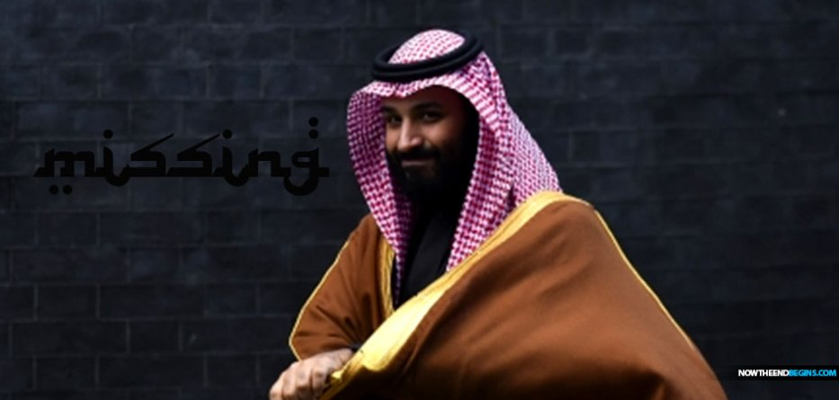 crown-prince-mohammed-bin-salman-missing-after-saying-israel-has-right-to-exist-jared-kushner