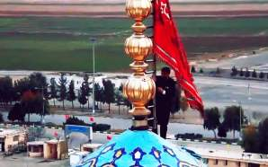 For the first time in recorded history, the symbolic Red Flag of Iran has been hoisted up over the holy dome of the famous Jamkarān Mosque, which is located in the city of Qom.