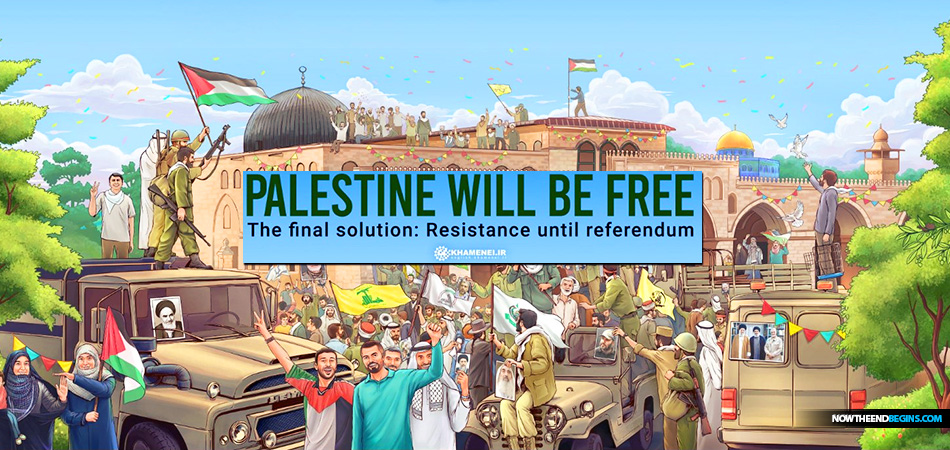 iran-poster-final-solution-free-palestin