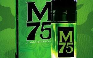 gaza-perfume-m-75
