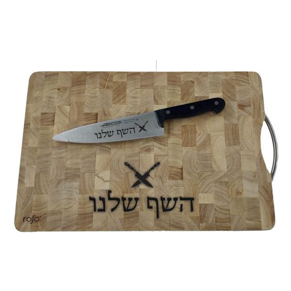 בוצר וסכין עם חריטה