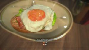 FFXV Food #1