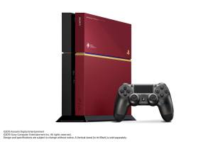 MGS V Limited PS4 #1