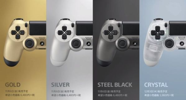 PS DS4 Colours JP