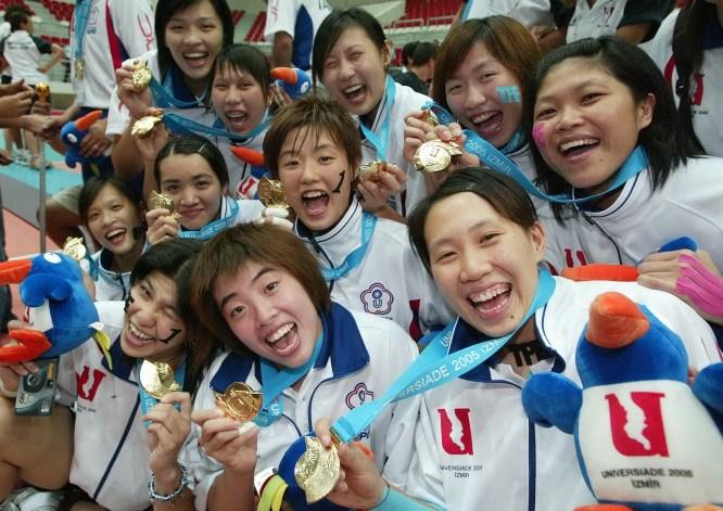 中華台北女子排球