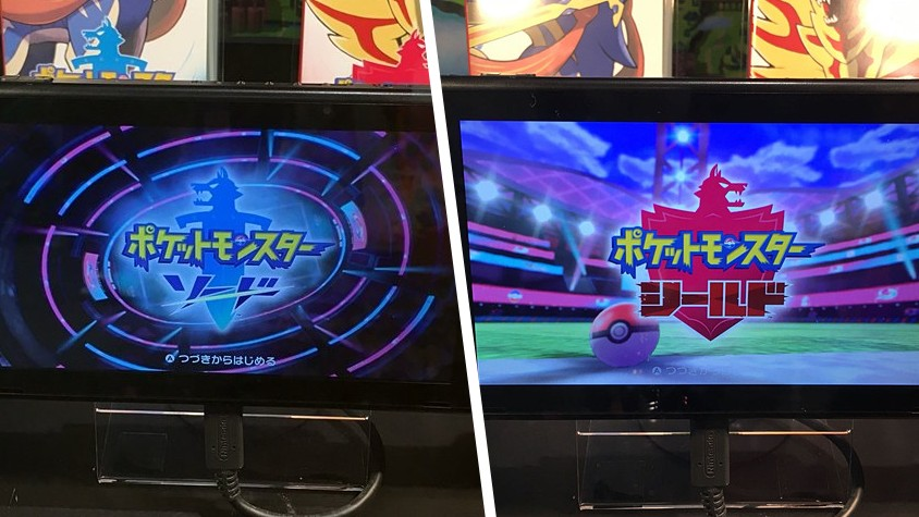 Pokémon Spada e Scudo: mostrate le schermate dei titoli