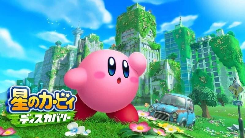 Un nuovo gioco dedicato a Kirby scoperto sul sito giapponese di Nintendo