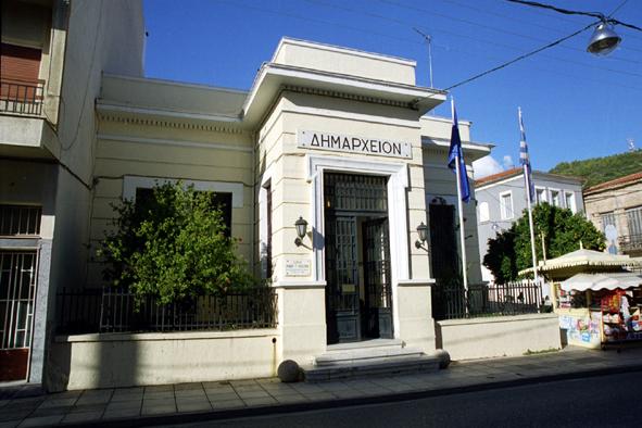 Photo of Ναύπακτος: Αντιδράσεις προκάλεσε το «δια περιφοράς» συμβούλιο – Άλλαξε στάση ο δήμος