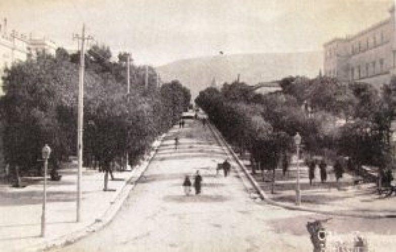 Οδός Βασιλίσσης Σοφίας (στο ύψος της Βουλής) 1905