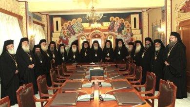 Photo of Ιερά Σύνοδος: «Καμία αλλαγή στη Θεία Κοινωνία – Δεν έχει θέση στον Χριστιανισμό η γιόγκα»