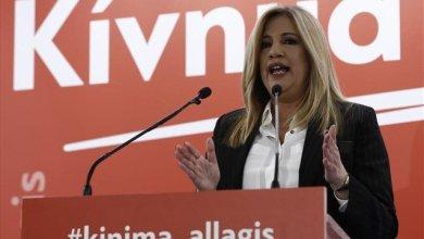 Photo of Γεννηματά: «Τσίπρας και Μητσοτάκης είναι οι δυο όψεις του ίδιου αδιεξόδου»