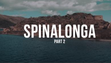 Photo of Το Νησί Των Λεπρών… Σπιναλόγκα (Βίντεο)
