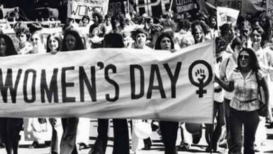 Photo of 8 Μαρτίου, Παγκόσμια ημέρα της γυναίκας