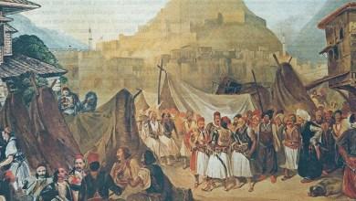 Photo of Η συνθήκη παράδοσης – απελευθέρωσης της Ναυπάκτου (1829)