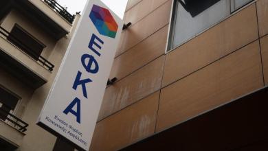 Photo of Ασφαλιστικό: Έρχεται ο e-ΕΦΚΑ η ψηφιακή σύνταξη