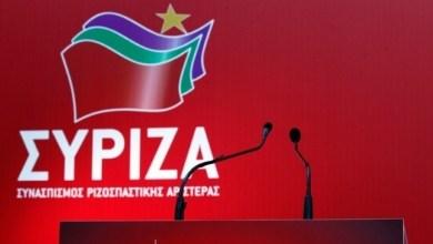Photo of ΣΥΡΙΖΑ: Ο Μητσοτάκης θα αποπέμψει την ντροπή της παράταξής του, Άδωνι Γεωργιάδη;