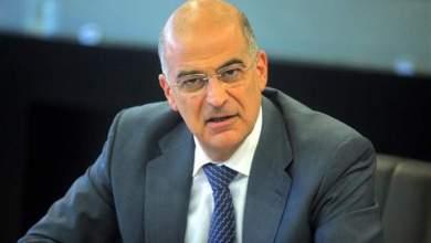 Photo of Ν.Δένδιας: Ο Λίβυος πρέσβης θα απελαθεί αν δεν μας φέρει τη συμφωνία μέχρι την Παρασκευή