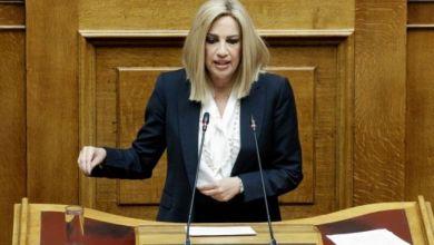 Photo of Φ.Γεννηματά: Η Ε.Ε. να επιβάλει κυρώσεις στην Τουρκία