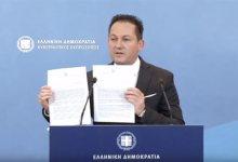 Photo of Αυτές είναι οι επιστολές διαμαρτυρίας της Ελλάδας στον ΟΗΕ για την κακόπιστη συμφωνία Τουρκίας-Λιβύης