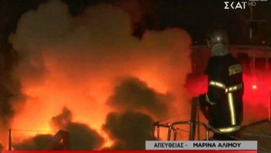 Photo of Συναγερμός στη Μαρίνα Αλίμου: Ιστιοπλοϊκό τυλίχθηκε στις φλόγες
