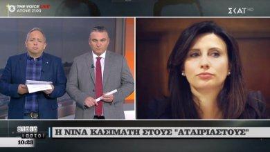 Photo of Νίνα Κασιμάτη για το «μπάτσοι γουρούνια δολοφόνοι: Έκανα απλά μια ρίμα