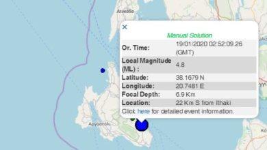 Photo of Σεισμός 4,8R ταρακούνησε τα ξημερώματα την Κεφαλονιά